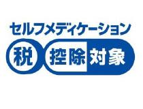 セルフメディケーションのロゴ