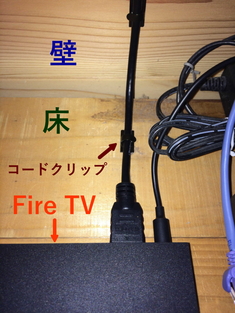 Fire TV HDMI接触不良